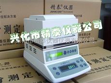 再生塑料水分仪 再生塑料水分测定仪