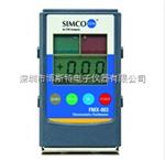 FMX-003日本SIMCO FMX-003非接触式手提静电场测试仪