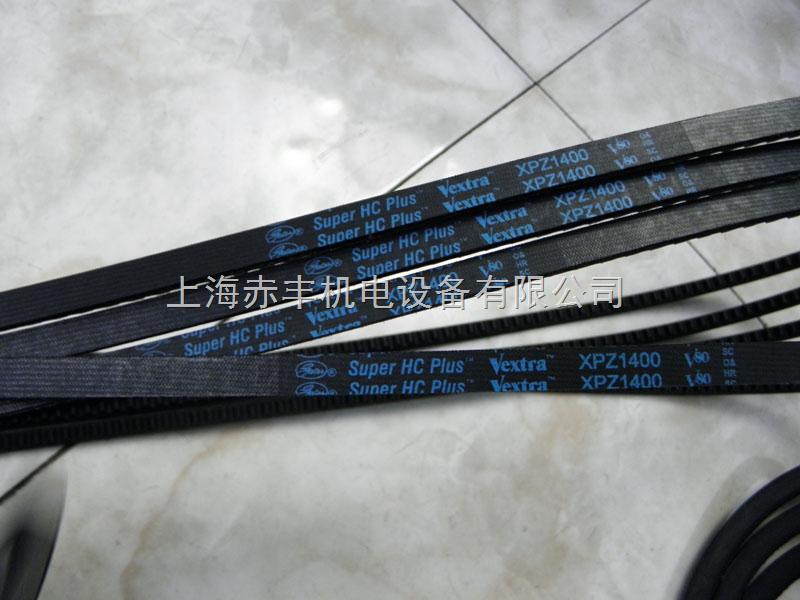 进口供应空压机皮带工业皮带XPZ1340/3VX530耐磨三角带价格
