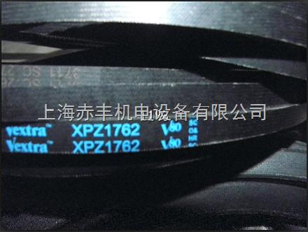 进口供应空压机皮带耐高温三角带XPZ1612耐磨三角带价格