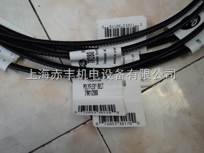 供應進口廣角帶7M1650/耐高溫皮帶/傳動帶