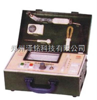 LSKC-4D型粮食水份测量仪