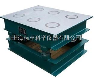 新标准砌墙砖磁力振动台