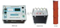 SDBP型調頻串並聯諧振成套試驗裝置