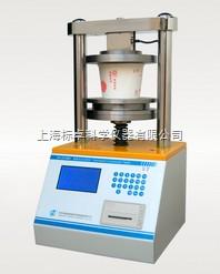 纸碗抗压试验机