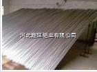 中空玻璃的各型号铝隔条 各厚度玻璃铝隔条Z低批发价格