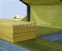 外墙岩棉板厂家,外墙岩棉板施工工艺