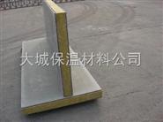 外墙岩棉板隔离带@水泥岩棉复合板(供应)水泥砂浆岩棉板