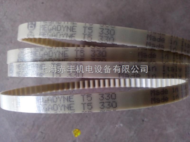 供应进口同步带高速传动带T2.5-177.5
