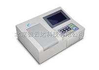 智云达ZYD-F10 食品安全快速检测仪