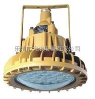 BLD120-LED防爆灯