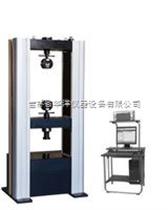 HDW-100KN微機控制電子萬能試驗機