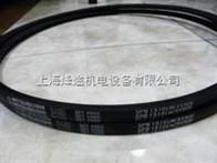 SPB1510LW/5V600进口SPB1510LW/5V600三角带