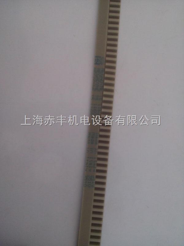 供应进口同步带高速传动带T10-850
