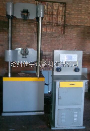 WE-300A旧万能材料拉力试验机