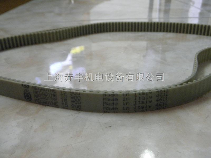 供应进口同步带高速传动带DT10-660双面齿同步带