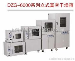 培因DZG-6050SA立式真空干燥箱