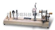 纤维纱线类手摇捻度机/周口网厂专用纤维纱线类手摇捻度机