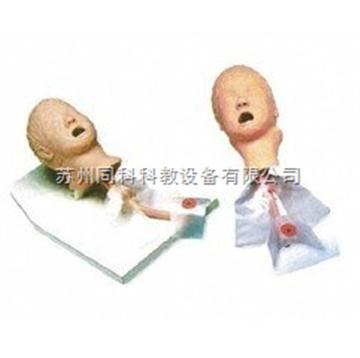 TK/16蘇州同科高級兒童氣管插管模型(新品上市)