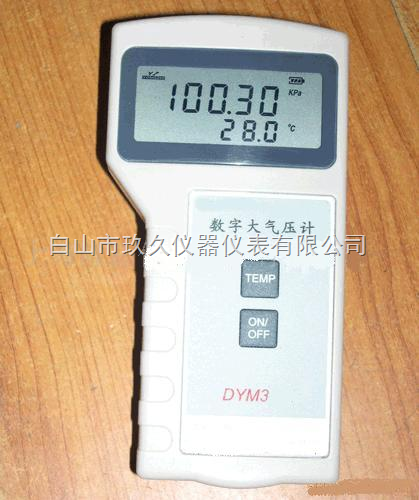 du45-dym3-01 便携式气压计/数显气压计60~106kpa 精度:0.5%kpa 优势图片