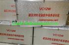 VC12W建筑消防设施维护保养检测箱