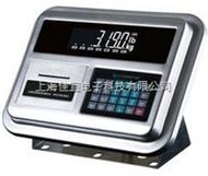 XK3190-A12E地磅仪表