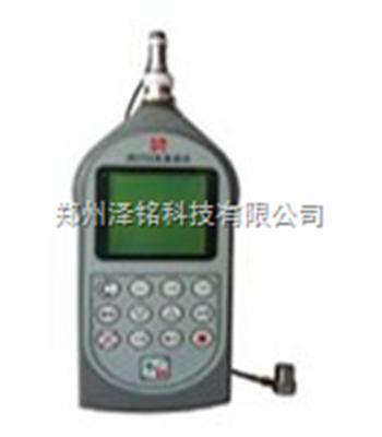 AWA5936AWA5936新一代袖珍式振动测量仪器振动计