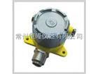 BS100固定式氨氣檢測變送器