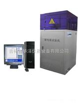 HDH-20KV微机控制耐电弧测试仪