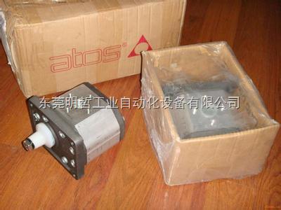 阿托斯ATOS叶片泵PFE系列特价供应