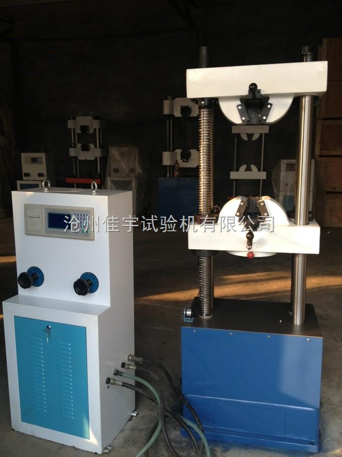 沈阳二手数显液压式万能材料试验机