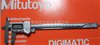 573-601三丰Mitutoyo数显偏置卡尺573-601 测量范围:0-150mm
