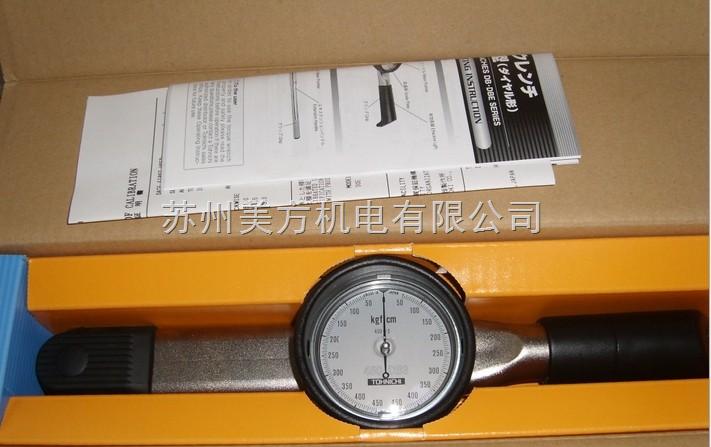900DB3-S日本东日TOHNICHI表盘式扭力扳手900DB3-S 苏州店