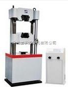 300KN二手液压式万能材料试验机