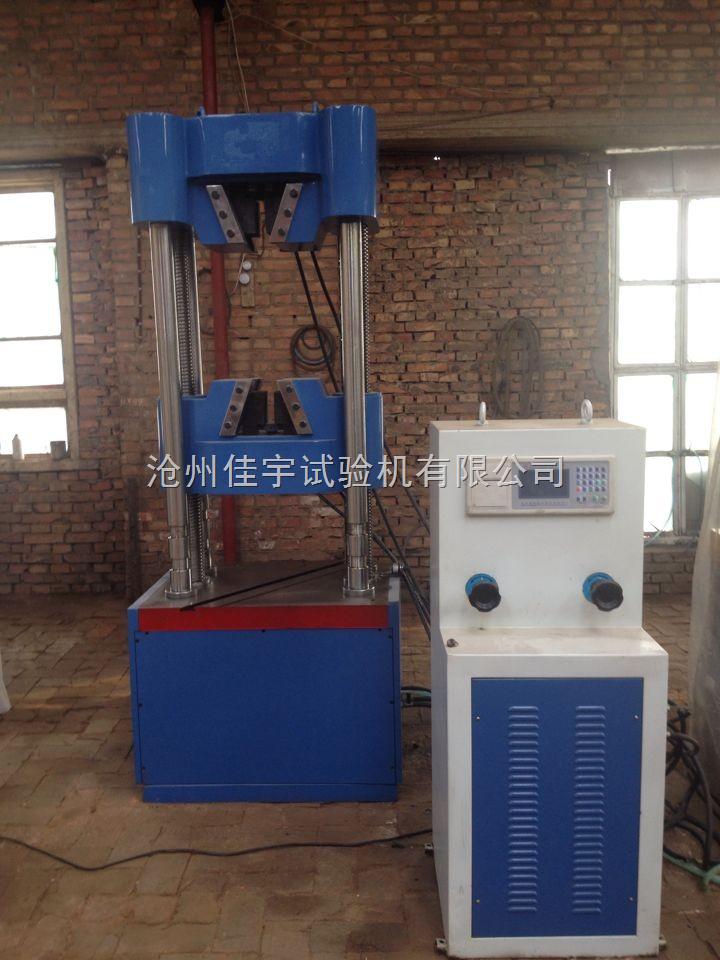 辽宁二手100吨万能材料试验机
