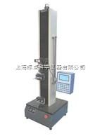 防水卷材电子拉力试验机