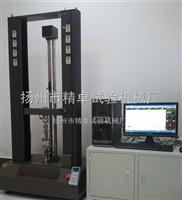 焊接强度拉力试验机
