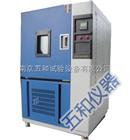 GDW-150高低温试验箱温度怎样控制