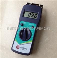 JT-C50混凝土水份测湿仪,混凝土水份测定仪
