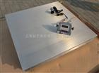 不锈钢平台秤厂家 不锈钢平台称 全不锈钢台面平台秤