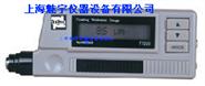 TT220覆層測厚儀技術參數