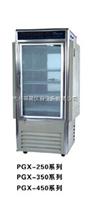 PGX-250C智能光照培養箱(250L,光照22000,控溫範圍0-50±1)單門