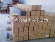 12A中空铝隔条价格,12A中空铝隔条厂家Z低出厂价格