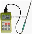 SK-100藥材水分儀製藥水份測定儀,西藥材水分檢測儀