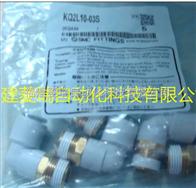 SMC接头KQ2L10-03S特价现货