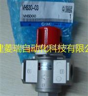 SMC手动阀VHS30-03特价