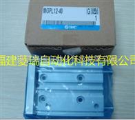 SMC新薄型带导杆气缸MGPL12-40特价现货