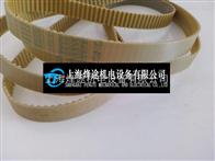 T10-630進口同步帶高速傳動帶T10-630