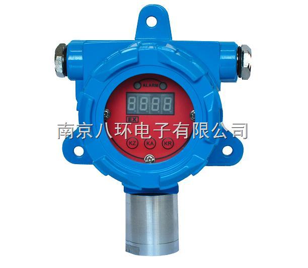 BG80-TW-二线制氯气探测器