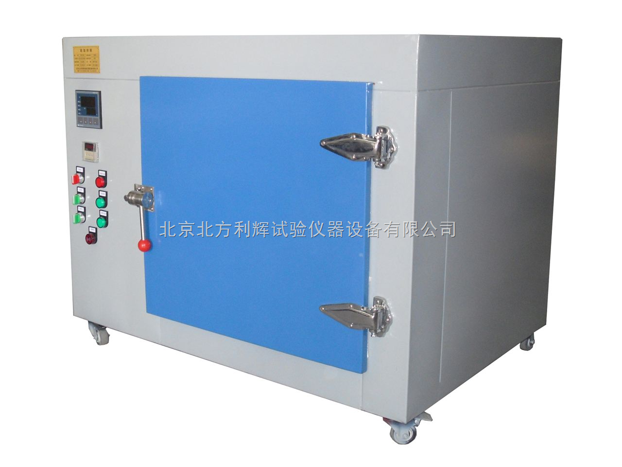 GWH-506 500度高温试验箱+北京
